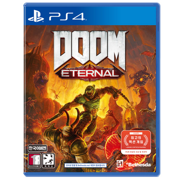 PS4 둠이터널 DOOM Eternal